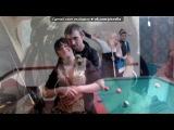 «я и мои друзья» под музыку [TOP9 ONLYONEMUSIC] MC Zali - Опа, ГОРНОСТАЙ ( PSY - OPPA, GANGNAM STYLE cover ). Picrolla