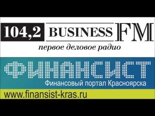 «Финансовая пятница» от 14.02.2014: Законопроект об ответственности за распространение недостоверной информации о банка внесён на рассмотрение. Крупных вкладчиков скорее всего всё-таки пропустят вперёд в списках кредиторов и ТОП3 по рублёвым кредитам нали